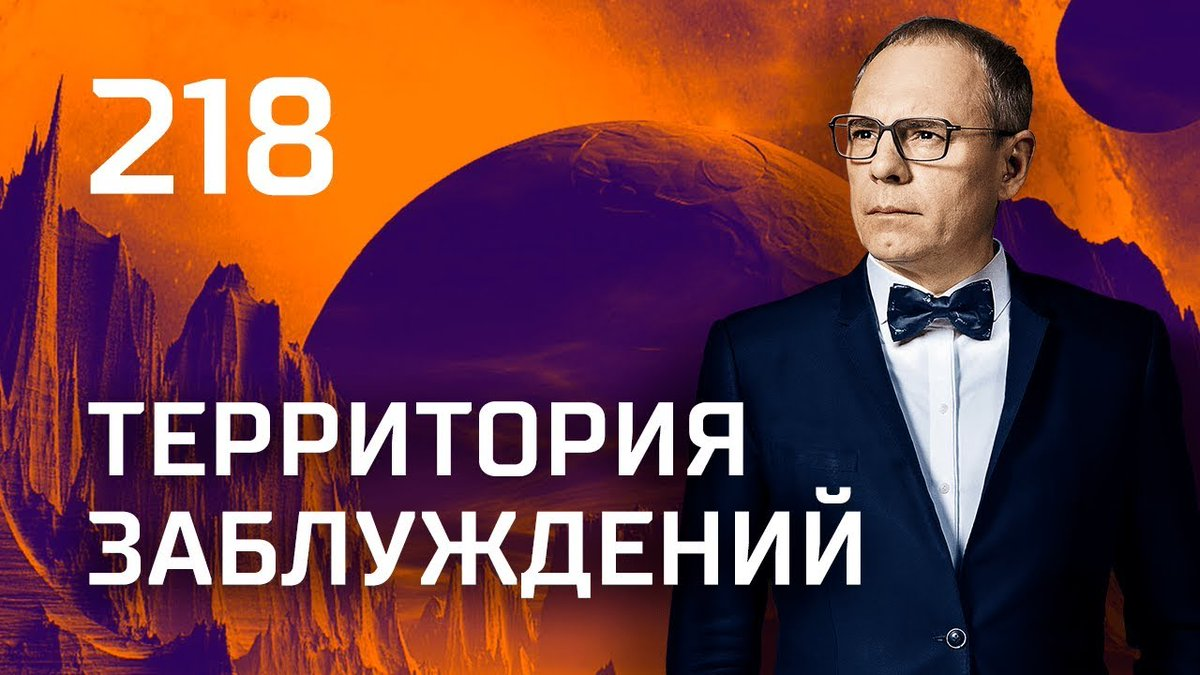 buy россия