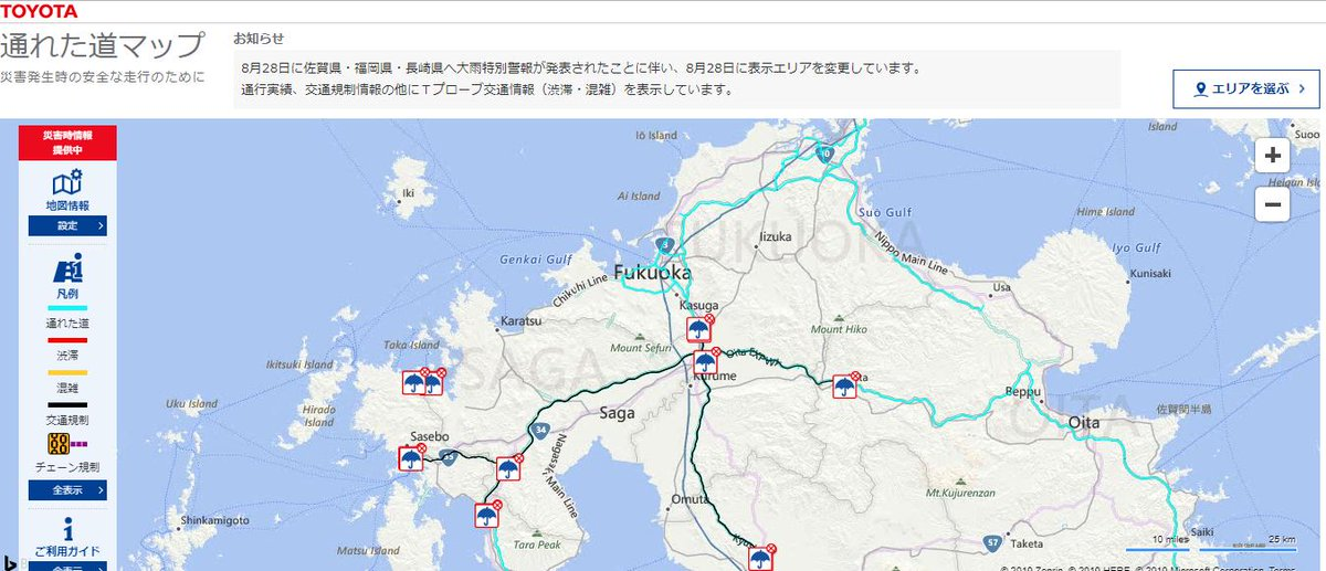 Toyota Motor Corp On Twitter Psa Check Whether Roads In Japan Are Currently Passable With This Map Please Note The Descriptions Are In Japanese Https T Co Jv9p3bmj4d Https T Co Acmvsng158