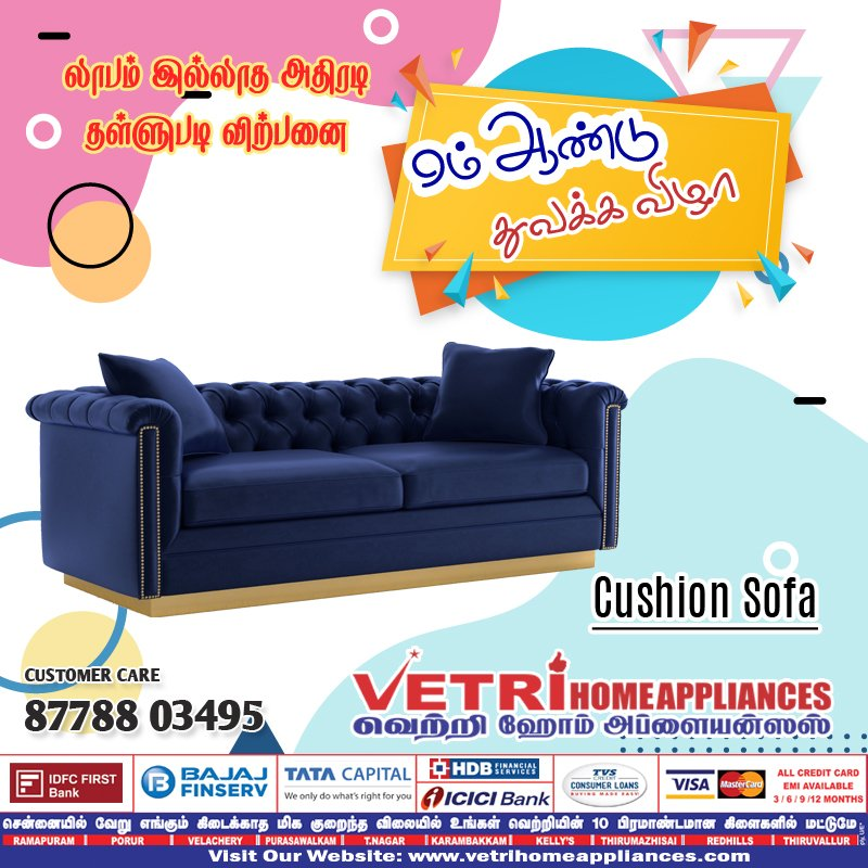 Awe Inspiring Vetri Home Appliances On Twitter Get Special Offer On Gmtry Best Dining Table And Chair Ideas Images Gmtryco