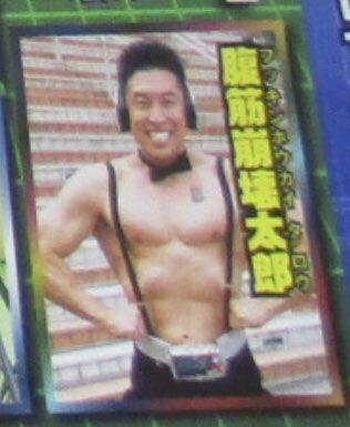令和最初の仮面ライダーの敵は「腹筋崩壊太郎」になりましたwww
