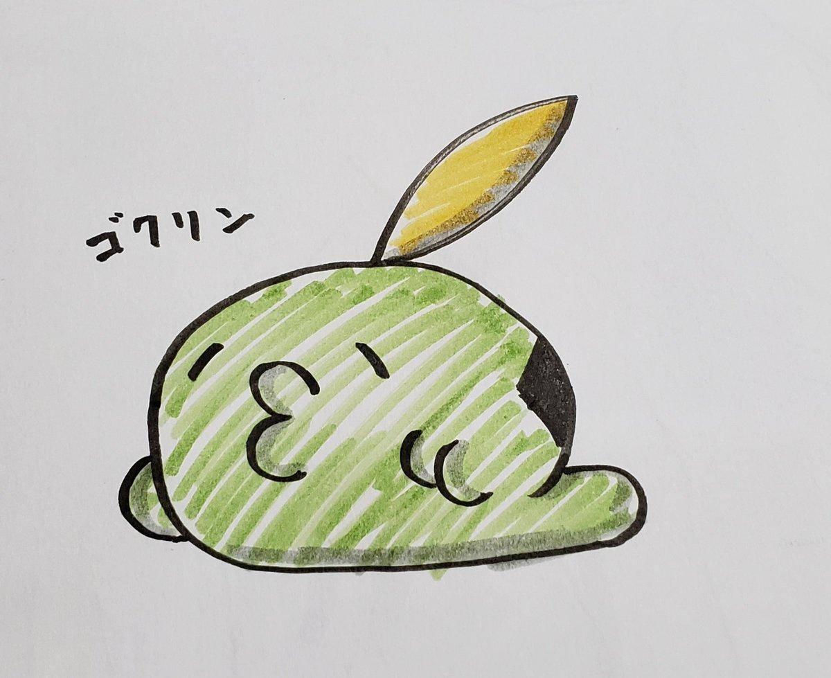 雅 貴 Twitter પર ポケモンのゴクリン 多分 アドジェネで一番簡単な イラストのポケモンだと思う 笑 一日一絵