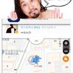 Image for the Tweet beginning: あ、映画館にいる。 天気の子かな。  いや、なんで裸やねん! #イサヲ24 #日本一会いに行ける俳優 #クーチを探せ #coochTV