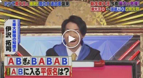 Japan バラエティ動画