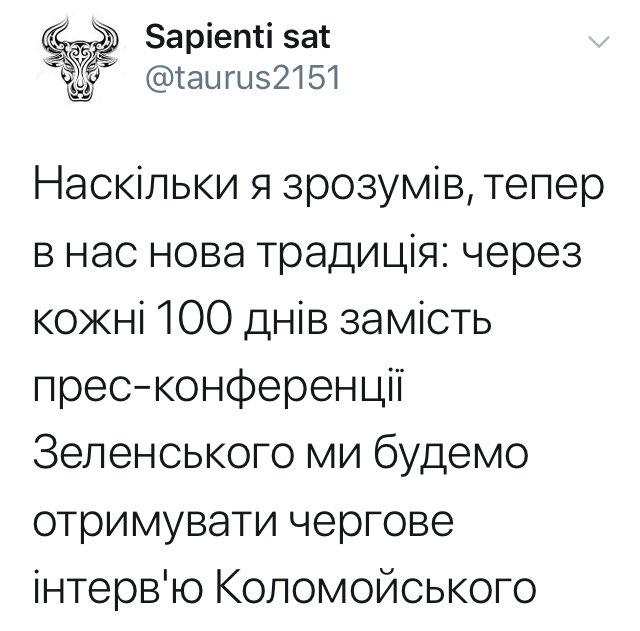 """Президент Грузії Зурабішвілі відвідає Україну """"найближчим часом"""", - ОП - Цензор.НЕТ 102"""