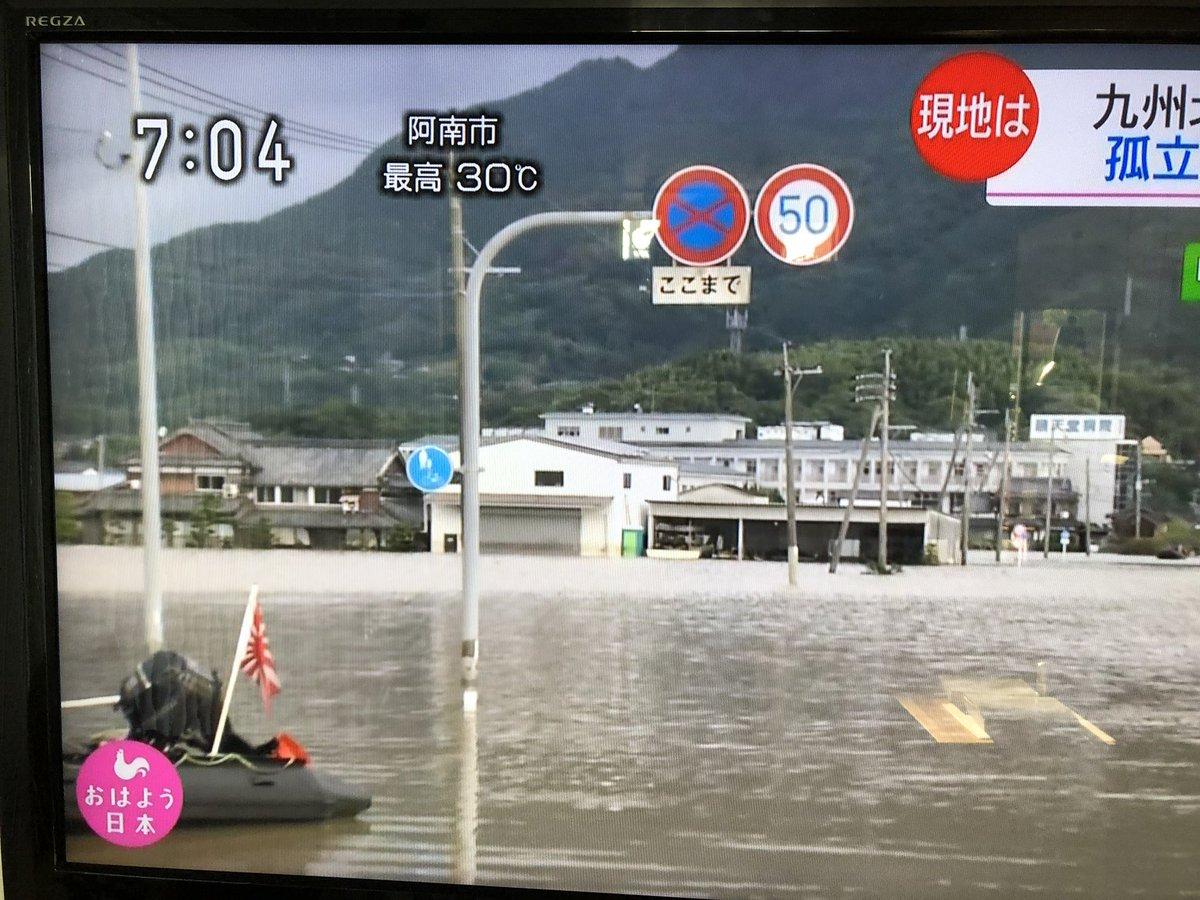 旭日旗 災害救助 佐賀県大町町 左翼 自衛隊旗に関連した画像-02