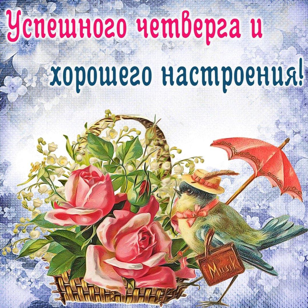 Юле открытка, открытки успешного дня и счастья