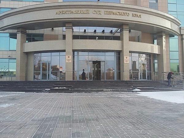 заявление суд восстановление срока обжалования праздничные дни