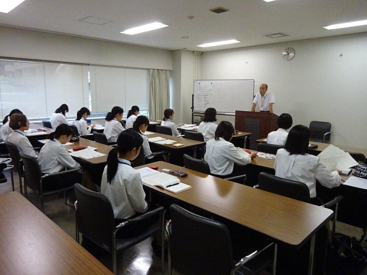 女子 大学 図書館 安田