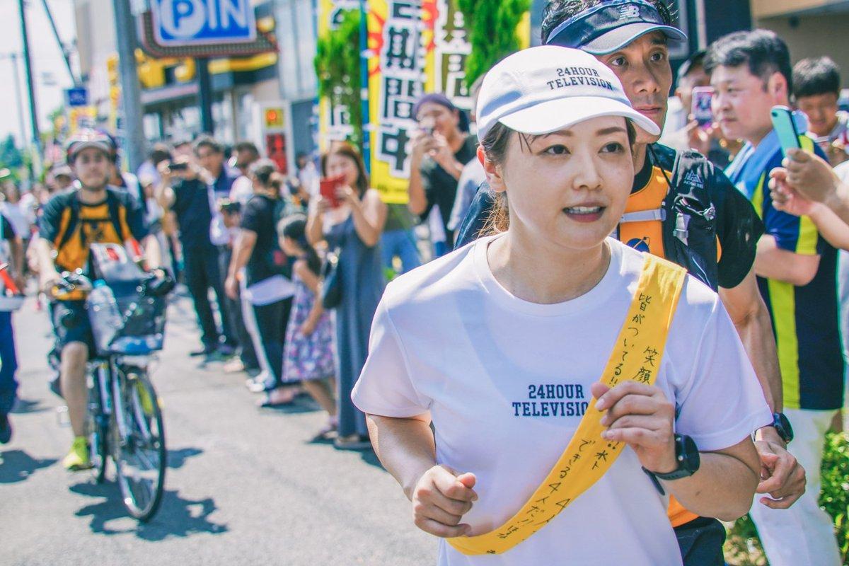 水 卜 麻美 24 時間 マラソン 水卜麻美アナ、『24時間テレビ』フルマラソンを完走!
