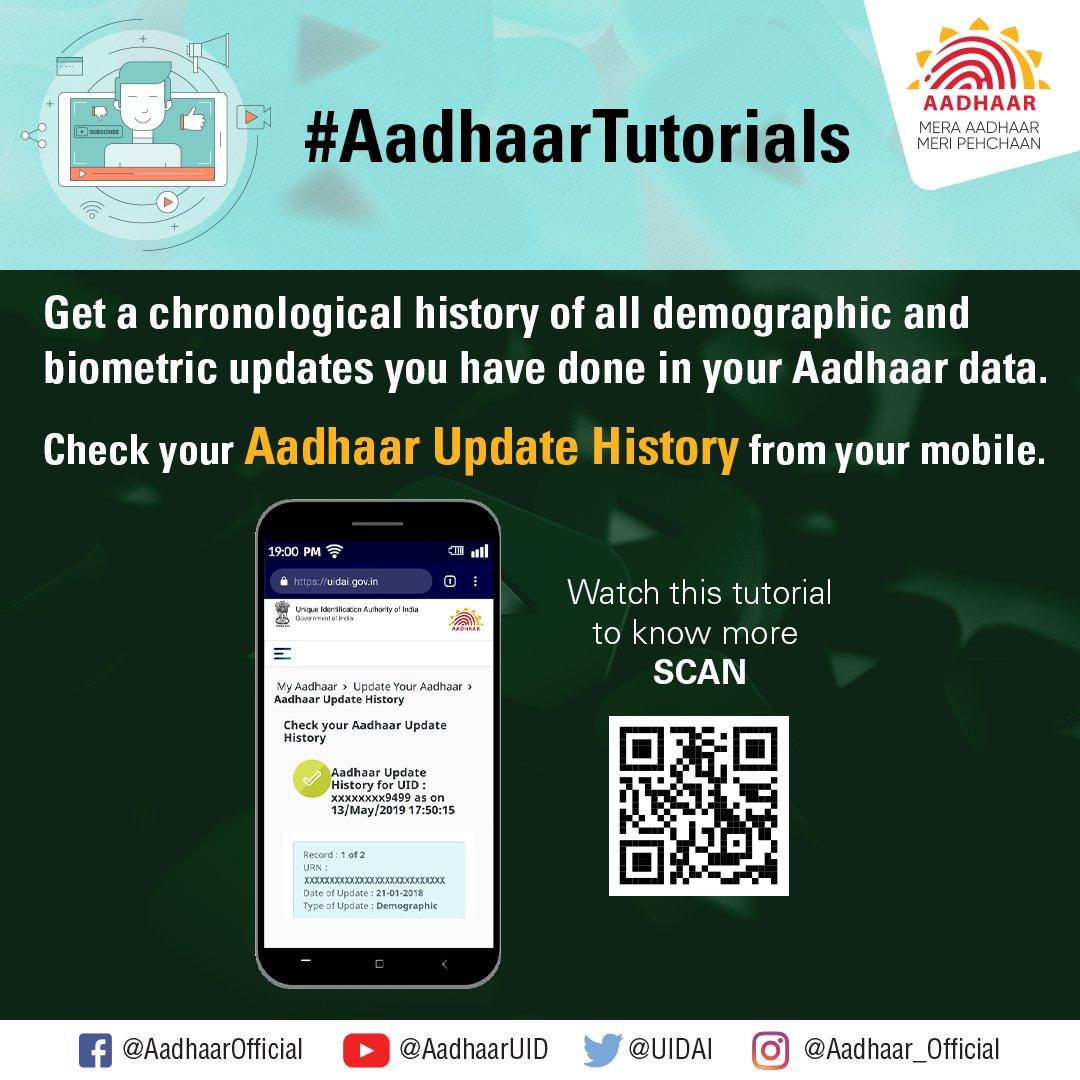 Aadhaar (@UIDAI) | Twitter
