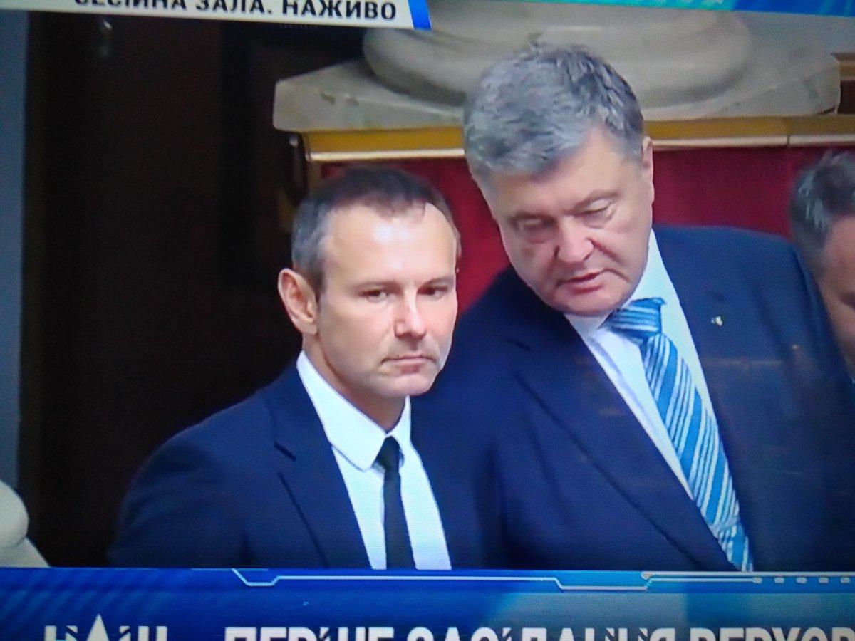 Новое правительство представит программу в течение месяца, - Гончарук - Цензор.НЕТ 6054