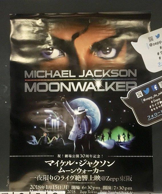 Happy Birthday!!! Michael Jackson!!!
