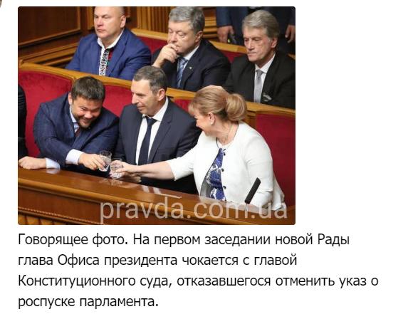 Первое пленарное заседание Верховной Рады 9 созыва - Цензор.НЕТ 2045
