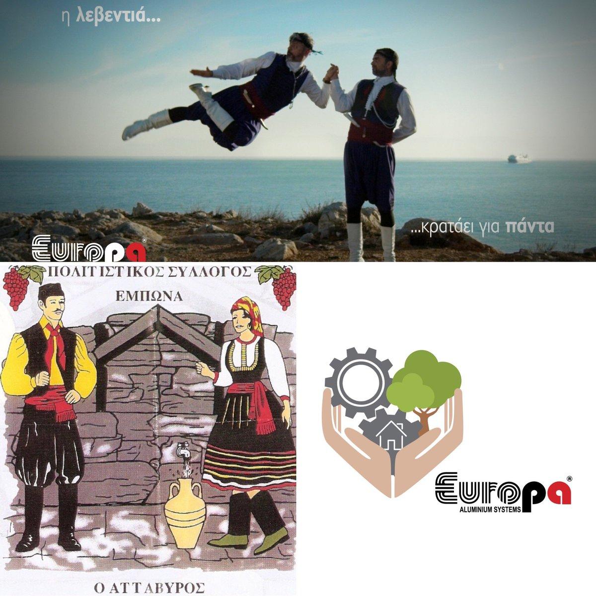 """Συγχαρητήρια @ Πολιτιστικό Σύλλογο """"Αττάβυρος"""" για την #62ηΓιορτηΚρασιουΕμπωνα🍷που στήριξε η @EuropaProfil στα πλαίσια του #EuropaCares👏  #MiaGiaPanta #EuropaProfil #EuropaΠΑΝΤΟΥ  #AegeanLikeNoOther #RegionOfSouthAegean #aegeangastronomy #ergsouthaegean2019 #Rhodes #Ρόδος https://t.co/AlhCvqC3wG"""