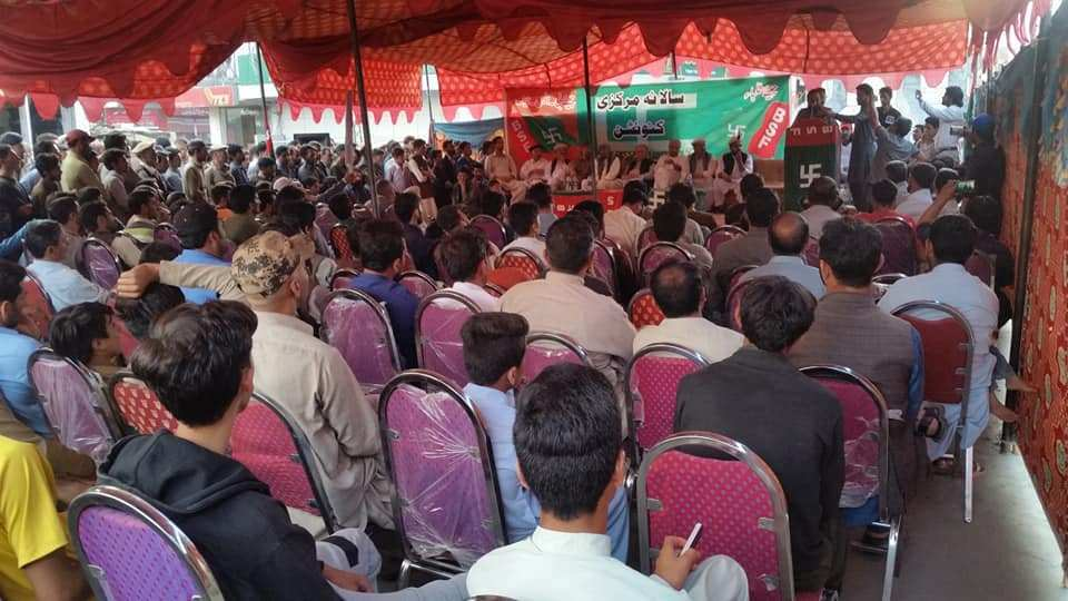 "RT @pamirtimes: ""Gilgit-Baltistan Bachao Movement"" launched during BSF convention inSkardu https://t.co/7uSdikReYN https://t.co/54lPfbojDw"