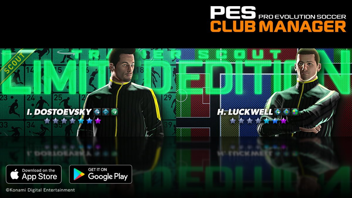 PES Club Manager (@officialpescm) | Twitter