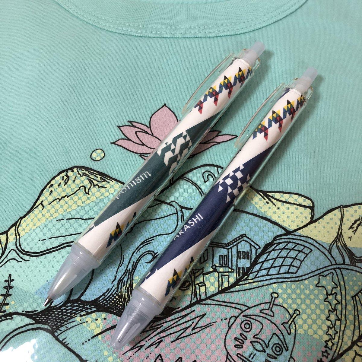 "test ツイッターメディア - オリジナルシャープペン&ボールペンを作ってみました🎶 銀テープで作ってみたかったけど、幅が足りず断念😓 「ARASHI ""Japonism"" 」のマスキングテープで作成💙❤💚💛💜 #オリジナルシャープペン #オリジナルボールペン #セリア #ARASHI #Japonism #マスキングテープ https://t.co/6hQKDNo3NE"