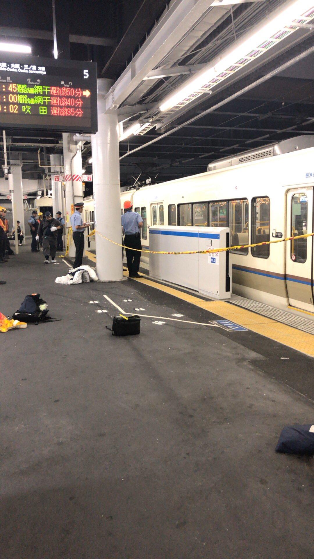 京都線の高槻駅で中学生と電車が接触した人身事故現場の画像