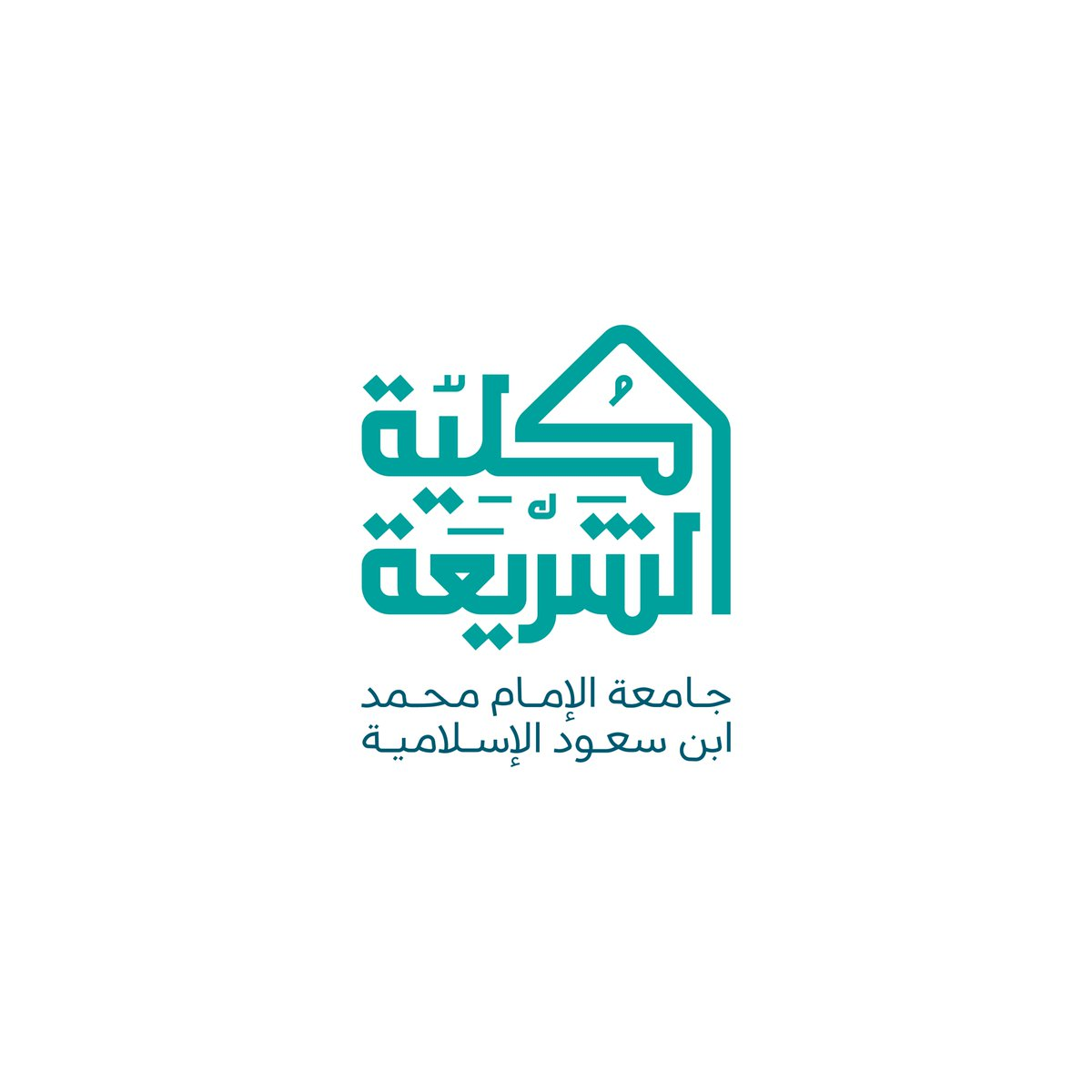 شعار كلية الشريعه جامعة الامام Kaiza Today