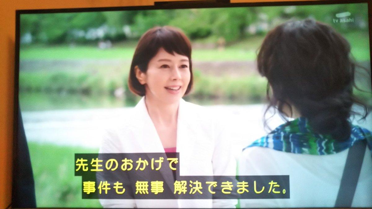 の 風岡 先生 女 科捜研