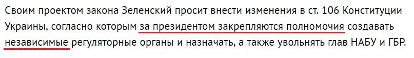 США поддерживают новый Кабмин Украины, - Волкер - Цензор.НЕТ 6267
