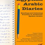 Image for the Tweet beginning: 🇪🇬Egyptian Arabic Diaries provides intermediate
