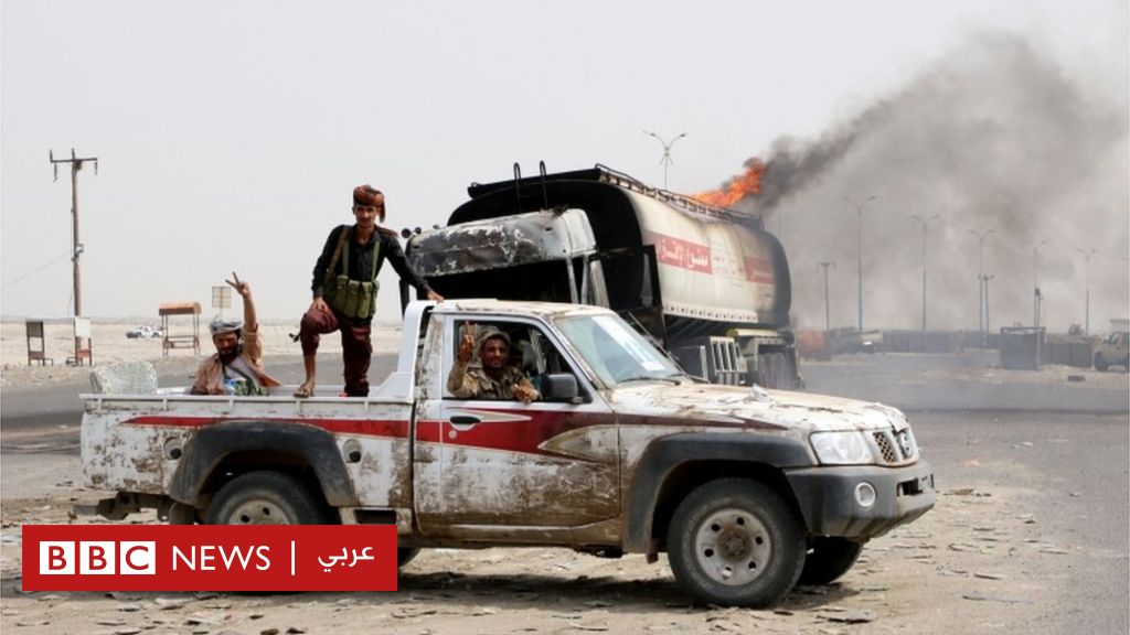 أحداث اليمن وتداعياتها [متجدد] - صفحة 2 EDJR4SOXoAEk6Sc