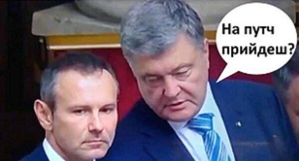 Зеленский хочет лишить кнопкодавов и прогульщиков мандатов - Цензор.НЕТ 4872