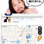 Image for the Tweet beginning: 駅前かぁ。飲み屋かな?  いや、なんで裸やねん! #イサヲ24 #日本一会いに行ける俳優 #クーチを探せ #coochTV