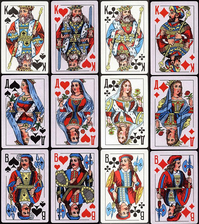 Все картинки из игры король на даме