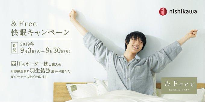 svegliarsi con yuzu tokyo nishikawa &free