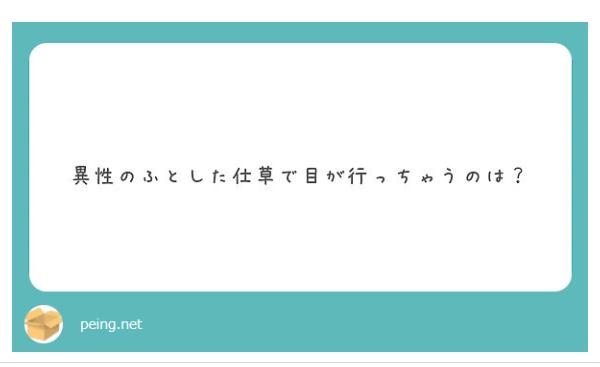 質問 箱 bot インスタ