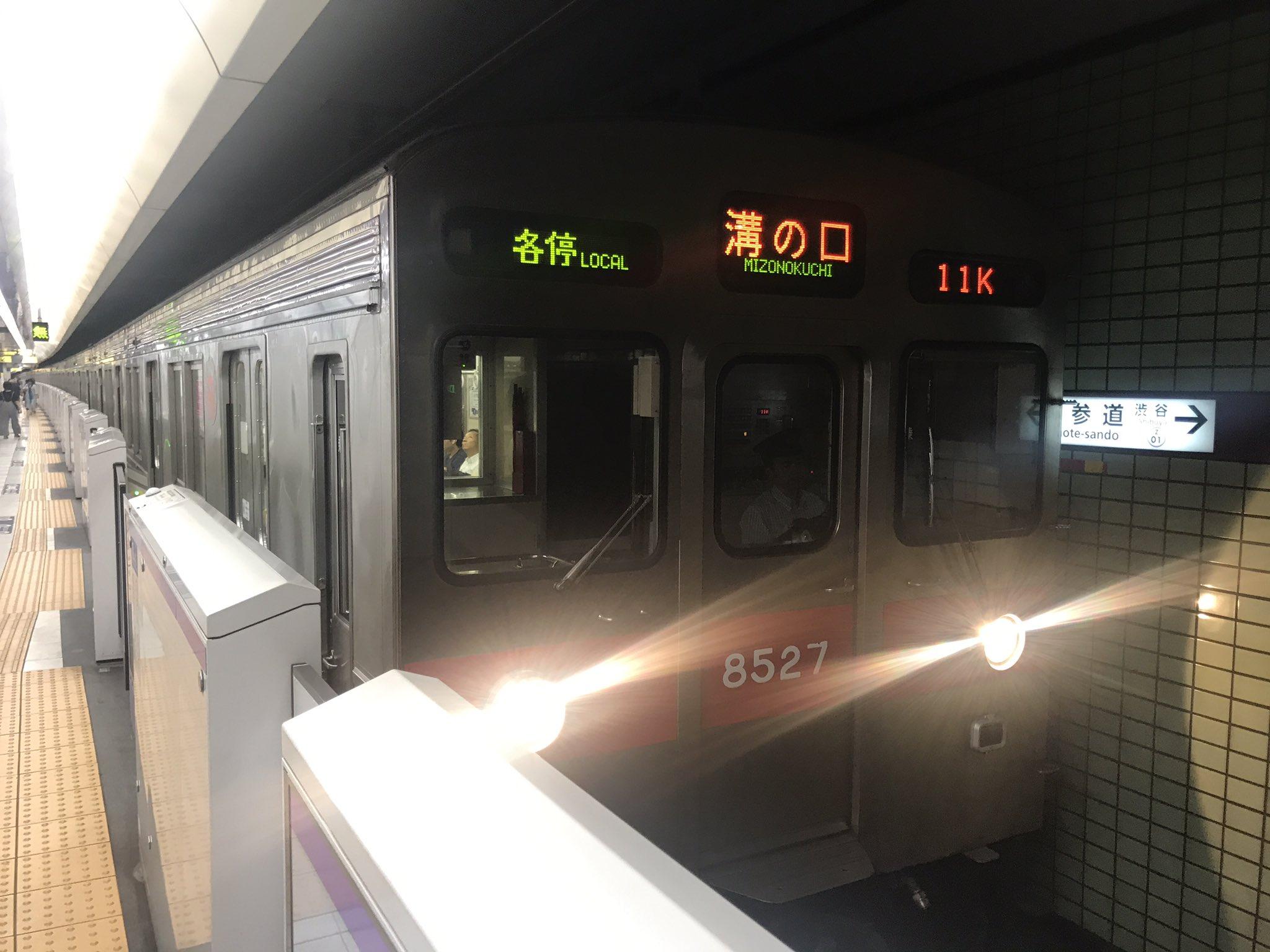 東急田園都市線の宮崎台駅で人身事故が起きた現場の画像