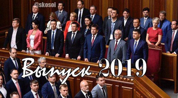 Зеленский хочет лишить кнопкодавов и прогульщиков мандатов - Цензор.НЕТ 8365