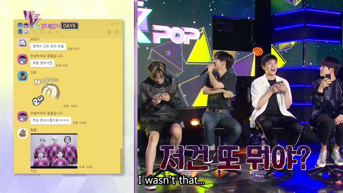 What are the memories #DAY6 want to erase from their page?! #WeKpop #ep7 #kpop #kbsworld