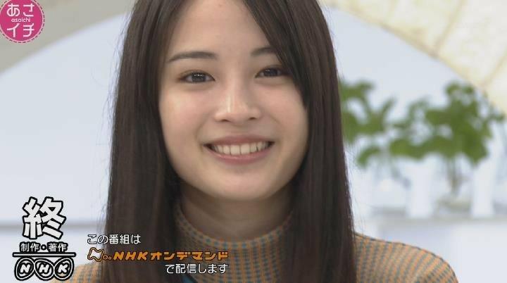 松坂 慶子 若い 頃