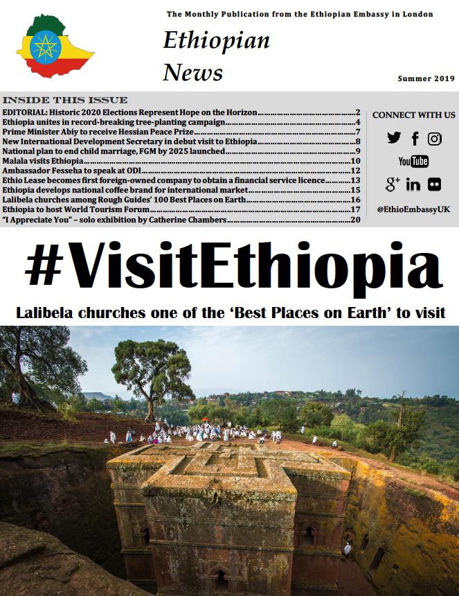 Ethiopian Embassy UK 🇪🇹🇬🇧 (@EthioEmbassyUK)   Twitter