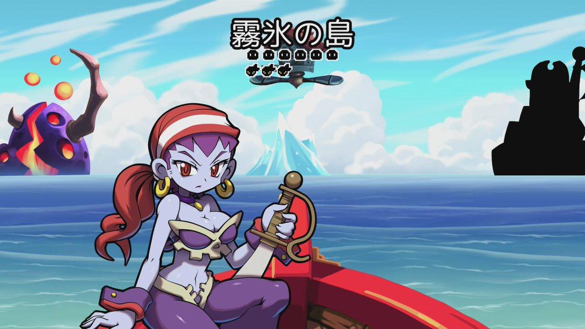 の 呪い 海賊 攻略 シャンティ