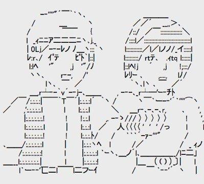 2019年夏のバルス祭りは、8/30(金) 23:20頃の予定です!  #バルス #barusu #バルス祭り #バルス祭り2019  #バルス100万越え #ラピュタ #破壊の呪文 #シータ  #バズー #ムスカ大佐 #anime #金曜ロードショー #フォロバ100 #拡散希望 #Rapyuta #人がゴミのようだ #宮崎駿監督 #目がー #巨神兵 #アニメ