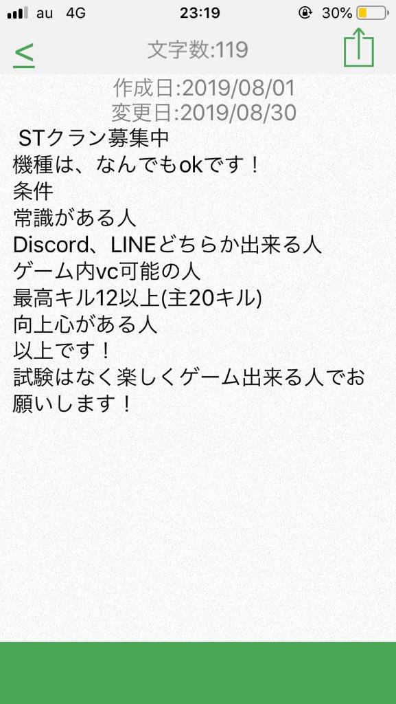 フォートナイト有名クラン 【Fortnite】おすすめゲーム実況者12人を紹介!