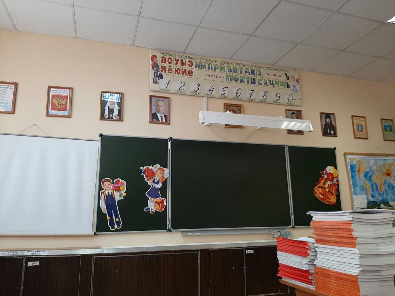 В классе урок на стене висит рисунок нина павловна спросила, открытки