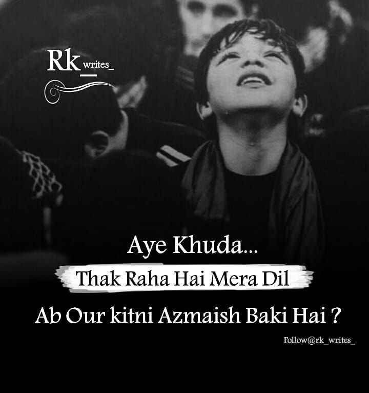 #SaveKashmir @SadiyaSadaf3