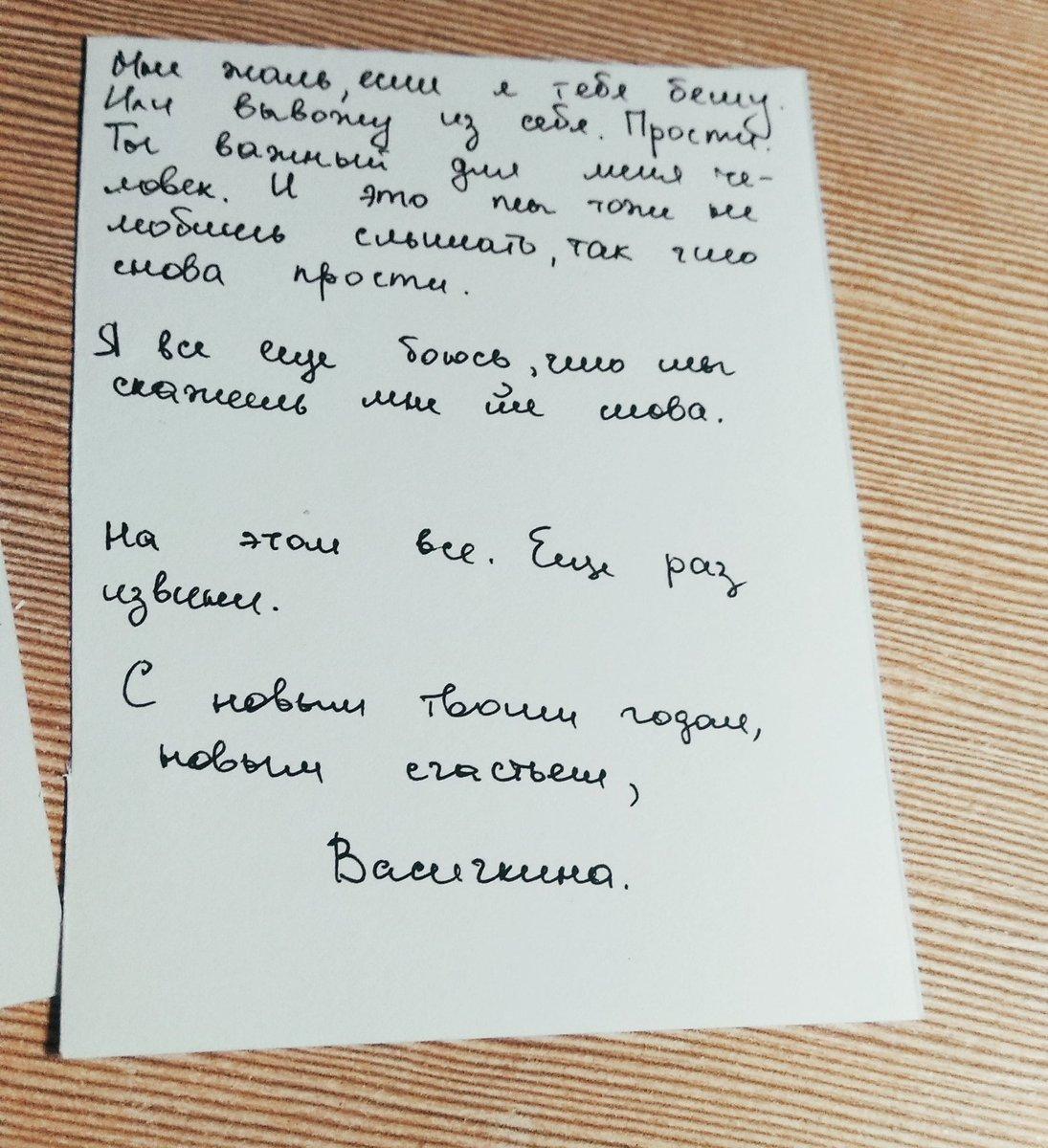 Подписать открытку на работу