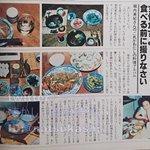 natsukashi__のサムネイル画像