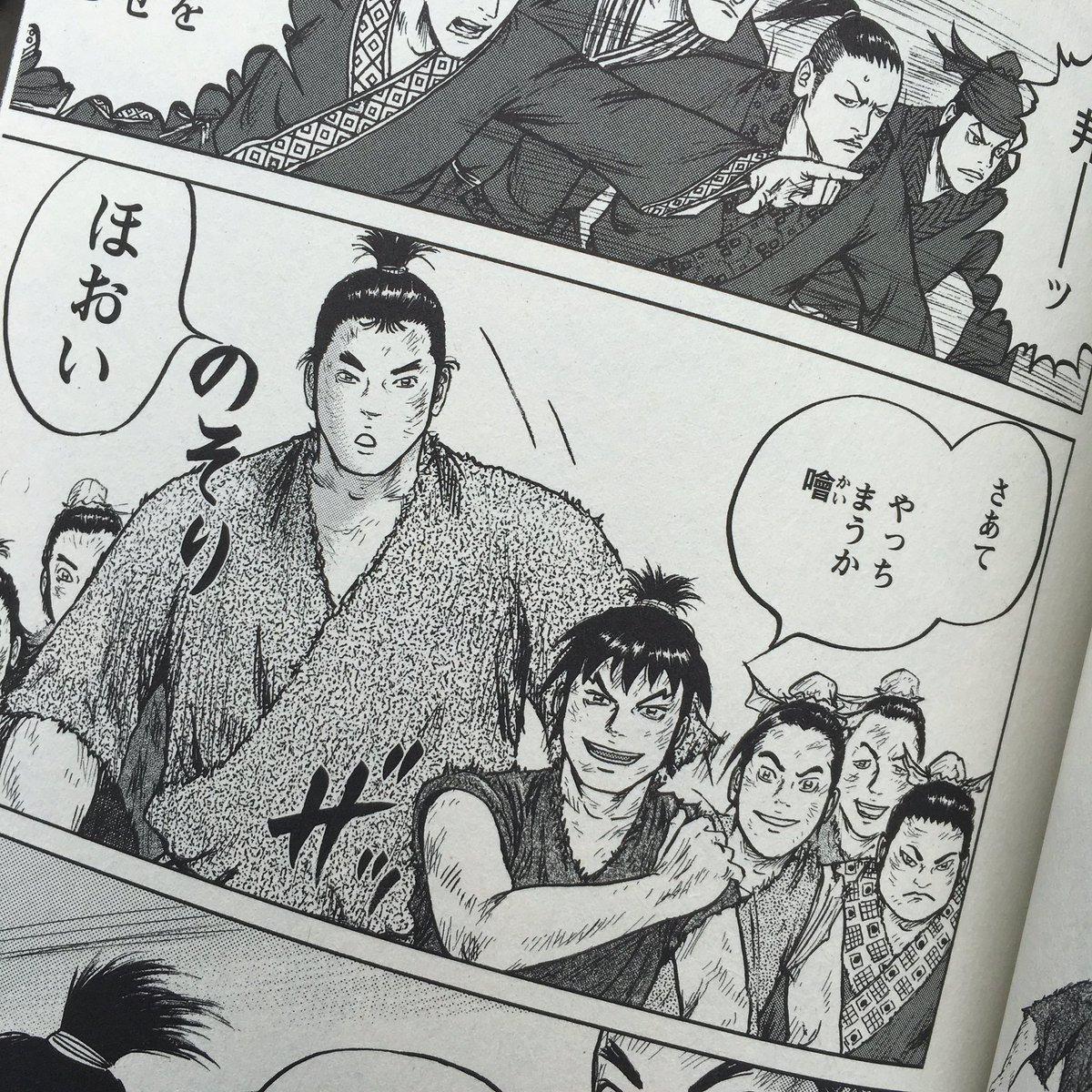 "Halca. sur Twitter : ""帰り!最寄りTSUTAYAで買ったー! 歩き読み!た ..."