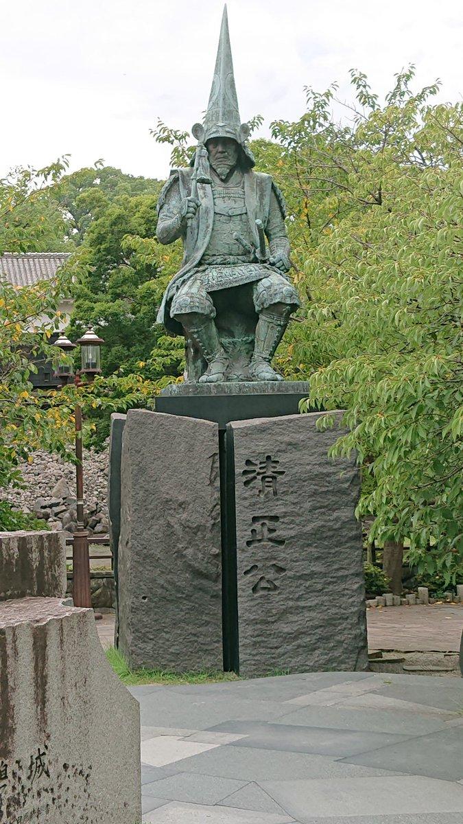 会 熊本 県 医師