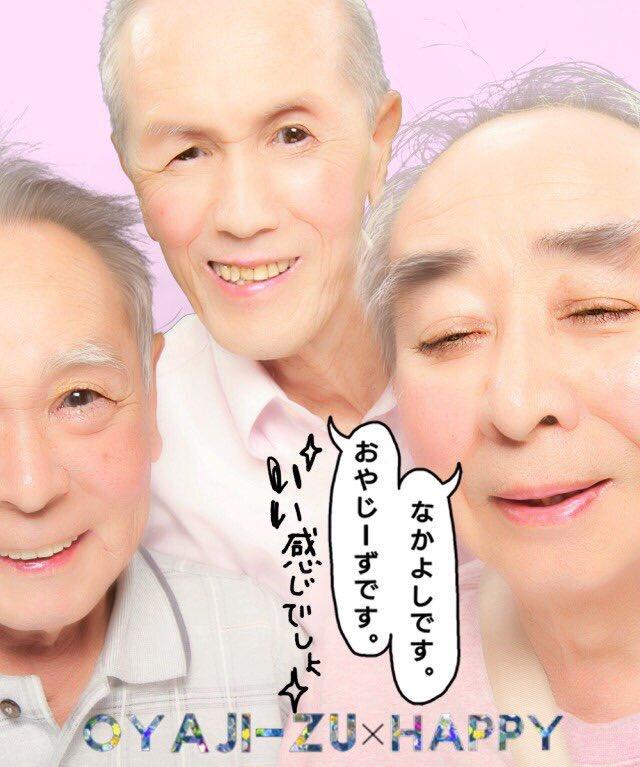 おじいちゃんから送られてきた写真www若すぎると話題にww確かに若いww