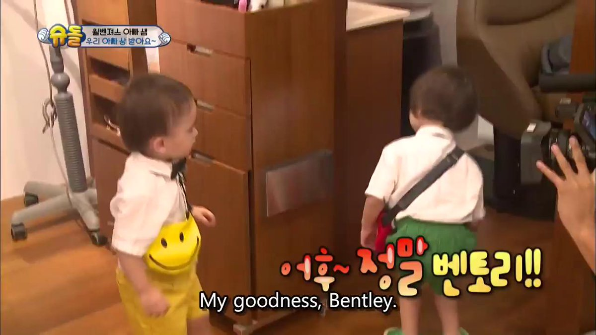 #William and #Bentley are so proud of their Dad! #TROS #ep291 #kbsworld