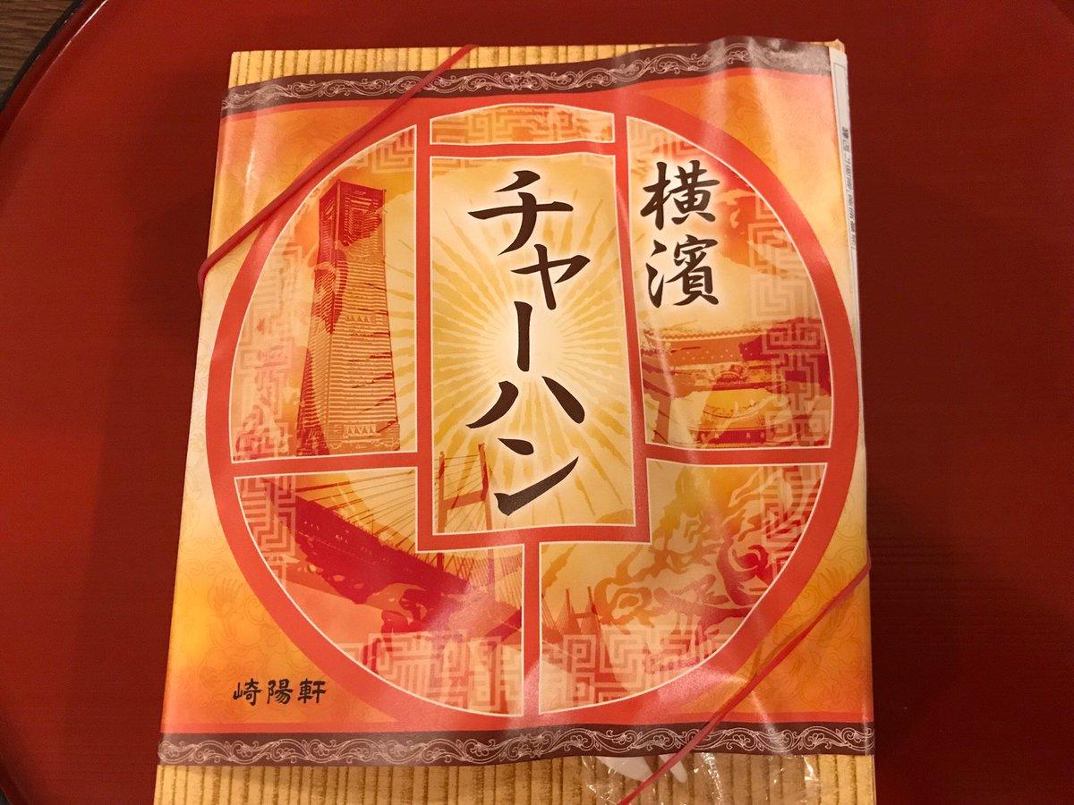 日本滞在最終日はお墓まいりに、スーパー銭湯、病院お見舞いと最後まで悔いなし!食べ納めもとりあえずこれにて