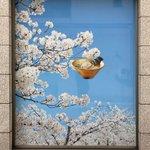 ラーメン屋さんの写真。なかなか素敵。どんなイメージで作られたのでしょうか…。